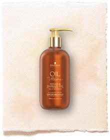 SKP_ICT_Oil-Ultime_Coarse-Shampoo_220x280